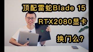 3万块的苹果Macbook比3万块的Windows好在哪【剁手风向标】