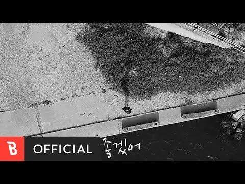 [M/V] Yoo Jun Sung(유준성) - I hope so(좋겠어)