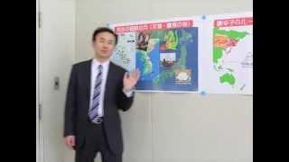 東海大学福岡短期大学 韓国語