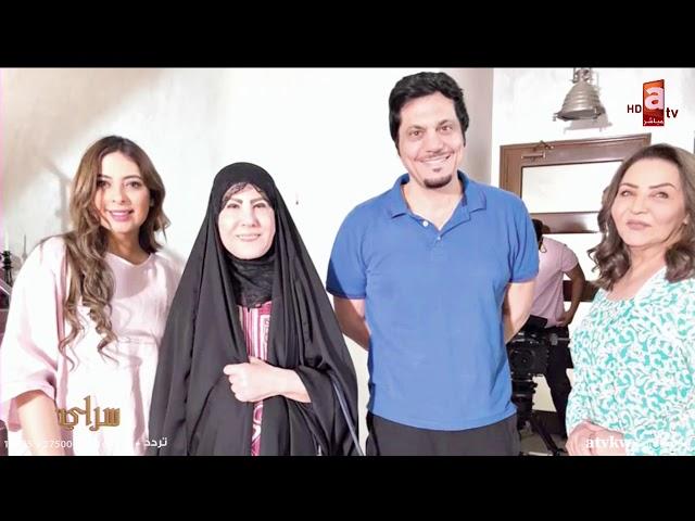 سراي   استمرار تصوير دفعة بيروت - تقديم ريم النجم و صالح الراشد