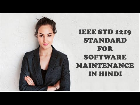 IEEE STD 1219 STANDARD FOR SOFTWARE MAINTENANCE IN HINDI