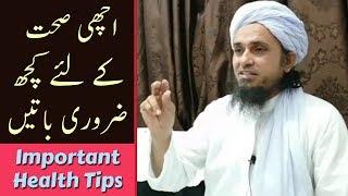 Achchi Sehat Ke Liye Kuch Zaruri Baatein By Mufti Tariq Masood (Important Health Tips)