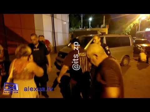 Телеканал ALEX UA - Новости: Стрілянина на парковці у Запоріжжі