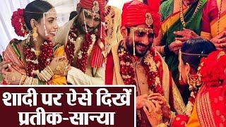 Prateik Babbar & Sanya Sagar's wedding photos goes viral: check Out | FilmiBeat