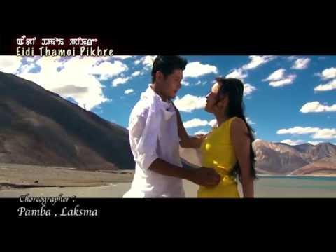 SATKAIRE ( HD)EIDI THAMOI PIKHRE MANIPURI FILM SONG 2014