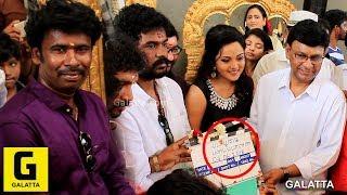 Padaipaalan Movie Pooja | KPY Ramar | Kaaka muttai Fame Vignesh, Ramesh | Prabhu Raja