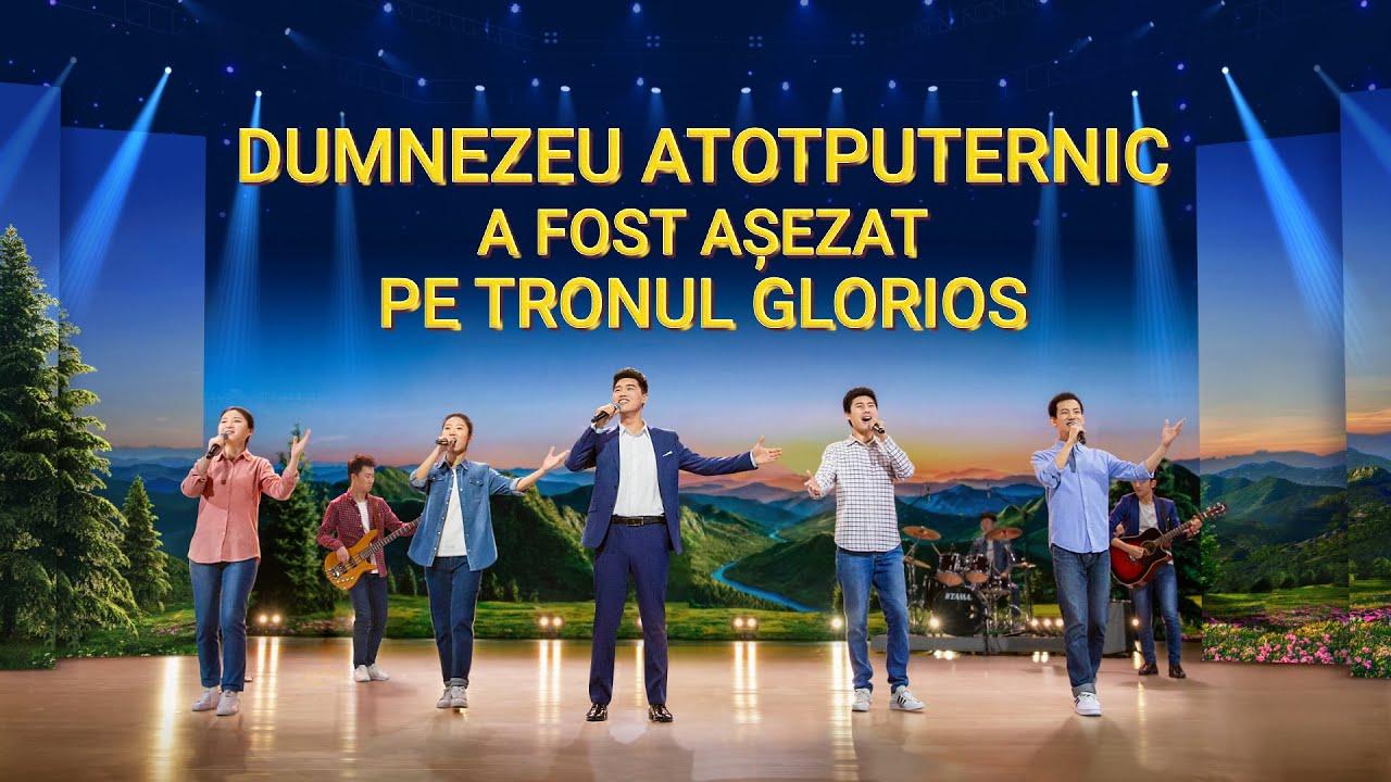 """Cantari crestine 2020 """"Dumnezeu Atotputernic a fost așezat pe tronul glorios"""""""