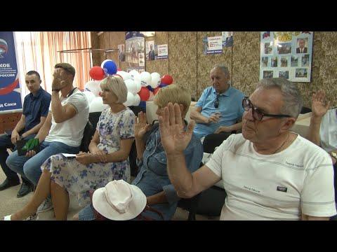 Заседание общественного совета Сак - привью к видео 9tG9ObISsO0