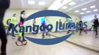 Обучение инструкторов Kangoo Jumps