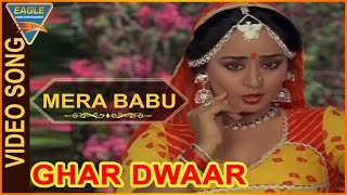 Mera Babu Song From Ghar Dwaar Movie || Tanuja, Sachin, Raj Kiran || Bollywood Songs