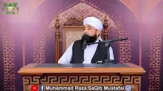 IqBaL Shikwa/Jawab-e-Shikwa By Saqib Raza Mustafai (Islamic Waqeyat)