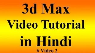 3d Max Video Tutorial in Hindi (12 CD Set)(http://www.igig.co.in http://www.bighomeshopping.com/learning-cd-dvd/animation/learn-3d-max-video-tutorial-hindi-full-tutorial.html 3D Max Combined Pack ..., 2012-10-06T15:34:28.000Z)