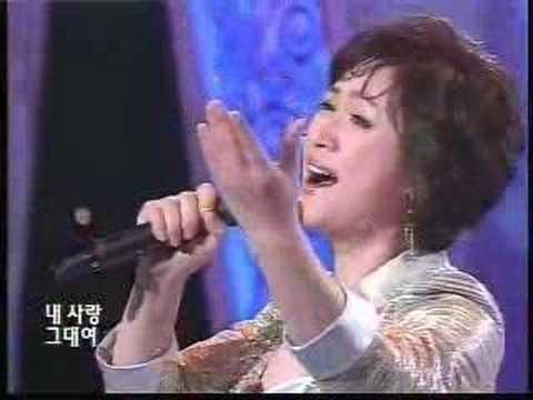 Korean Trot - You!  My Beloved (내 사랑 그대여)