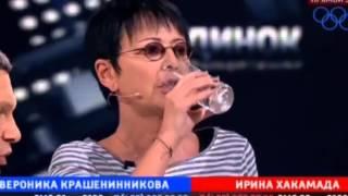 Соловьев а шоке от истерики Хакамады в студии  Тема про Украину!