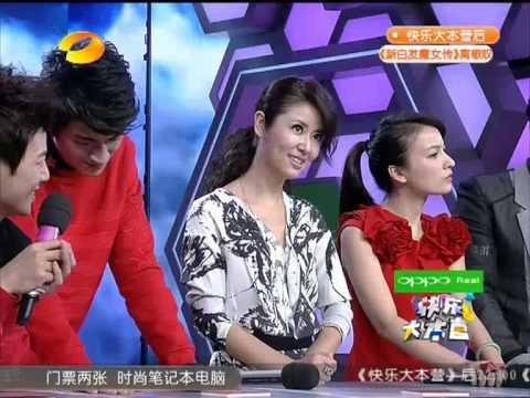 湖南卫视快乐大本营-林更新初吻尴尬被曝 汪东城争当型男 121020
