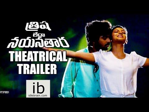 Trisha Leda Nayanatara theatrical trailer - idlebrain.com