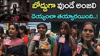 Anjali Lisaa Movie Public Talk Lisaa Movie Public Response Lisaa Movie Review Film Jalsa