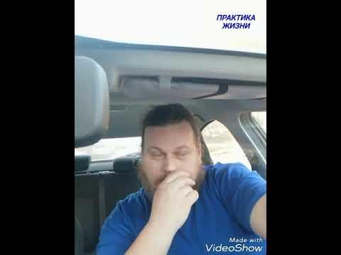 Заработок в Яндекс такси за 12 часов в городе Челябинске.