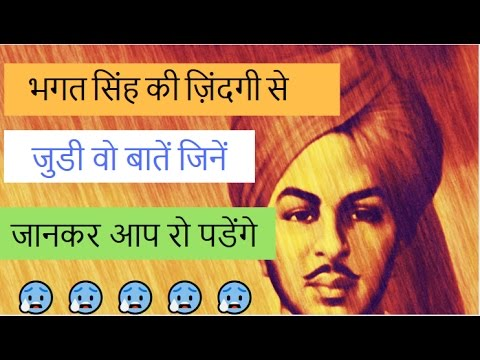 Biography of Bhagat Singh | Facts of Legend Bhagat Singh| #FactGram