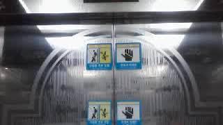 동부동 현대패밀리동부아파트 119동 오션엘리베이터 대차…