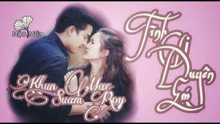 Tình chị duyên em คุณแม่สวมรอย [Khun Mae Suam Roy] - You are me - Talk about love