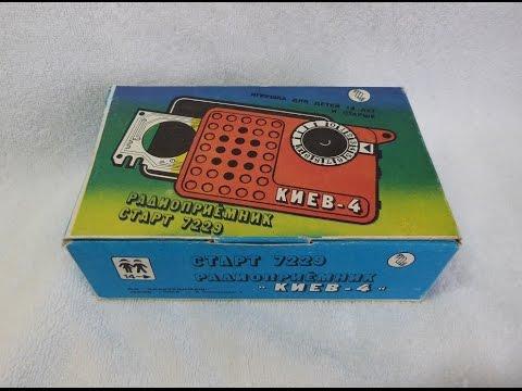 Киев-4 Soviet Transistor Radio Kit Unboxing (1990, Ukraine/USSR)