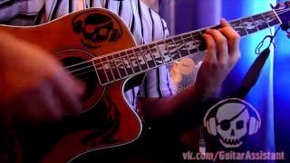 Comedoz - Ямайка (ost Наркоман Павлик) (Урок под гитару)