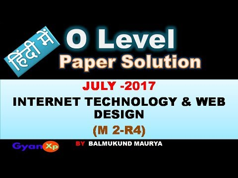 English papers online