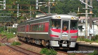 JR西日本で『特急はまかぜ』として活躍しているキハ189系気動車が広島地...