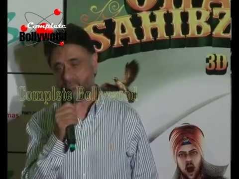 Bipasha,Shilpa,Tabu,Harman,Harry Baweja Launch Trailer of 'Chaar Sahibzaade' Part1