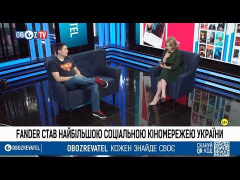 OBOZ TV: Интервью с Владимиром Бондаренко, CEO сервиса Fander