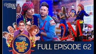 Mundre Ko Comedy Club 62 Durgesh Thapa ।। Preeti  Ale।। by Aama Agnikumari Media