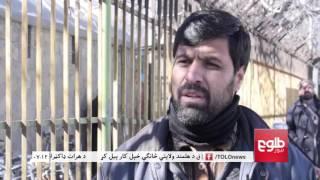 LEMAR News 02 February 2015 /۱۳ د لمر خبرونه ۱۳۹۴ د سلواغی