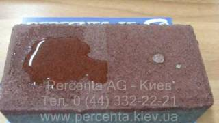 Нанопокриття Персента Percenta AG для бетонних і кам'яних поверх