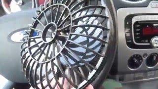 Вентилятор автомобильный 12В. Обзор. Видео.