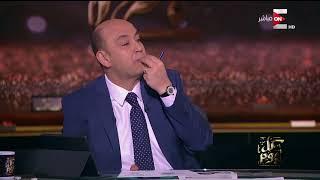 كل يوم - د. سعيد صادق: تأخر المصادر الرسمية في الرد على الشائعات يزيد انتشارها