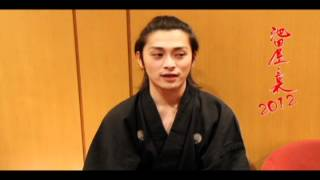 川村陽介が主演を務めます舞台「池田屋・裏2012」 いよいよ初日を迎えま...
