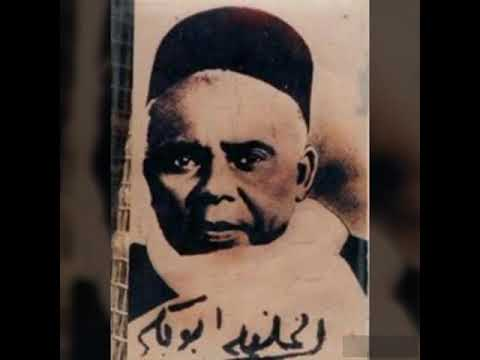 Pape Malick Mbaye bouniou sagane si Babacar + Al Aminaa