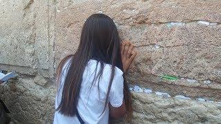 Yahudilerin Kutsal Ağlama Duvarı