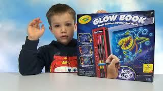 Макс рисует мультики Crayola Glow Book набор  для творчества