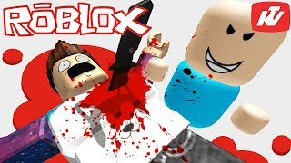 ROBLOX MURDER MYSTERY - JE SUIS MORT TROP JEUNE !!