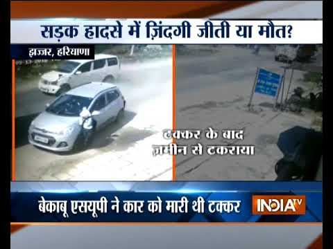 Government news today in hindi haryana jhajjar