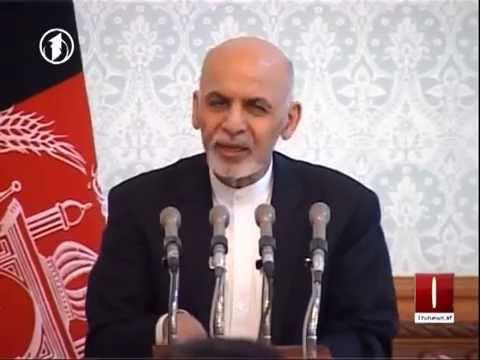 Afghanistan Dari News - 06.08.2016                                    خبرهای افغانستان