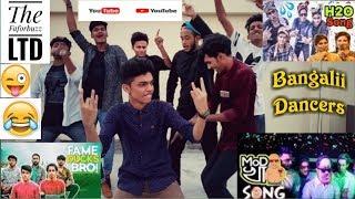 Bangalii Dancers | The Faforbuzz Ltd | New Bangla Funny Dance Video | Inan Ul Haque | Anik | Faysal