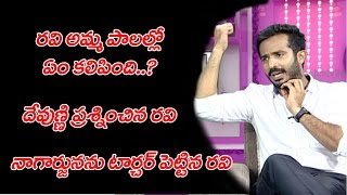 anchor-ravi-about-his-childhood-and-tollywood-entry-exclusive-interview-hmtv