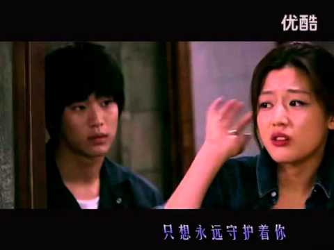김수현&전지현 Kim Soo Hyun and Gianna Jun love story