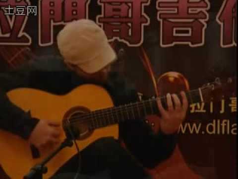 Alberto Cuellar Flamenco Guitar 佛拉门戈  Granaina Live Concert Dalian, China 03 2009