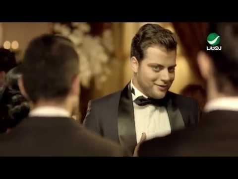 Amer Zayan ... Rah Ghani El Layli - Video Clip | عامر زيان ... رح غنّي الليلة - فيديو كليب