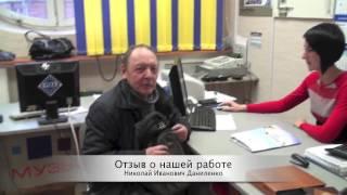 """Компания """"МУЗЫКА ОКОН"""" - фильм 3 - отзыв"""