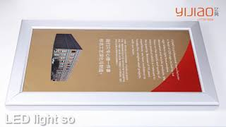 Frameless fabric LED lightbox manufacturer and wholesale supplier|yijiao